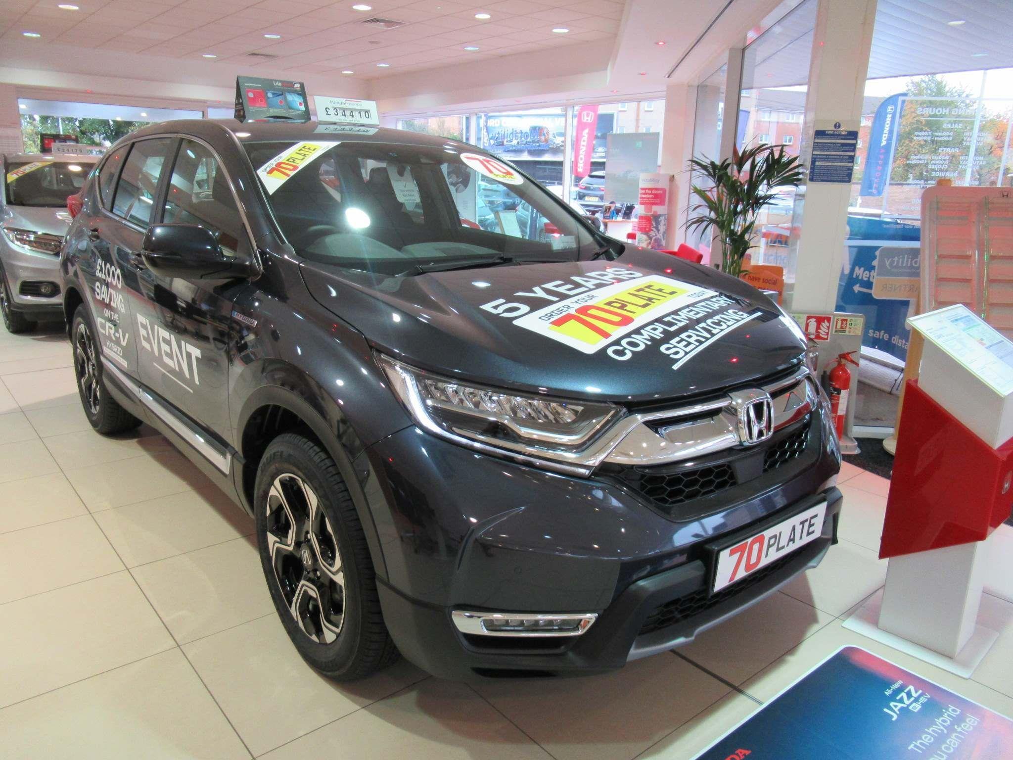 Honda CR-V 2.0 h i-MMD SE eCVT 4WD (s/s) 5dr
