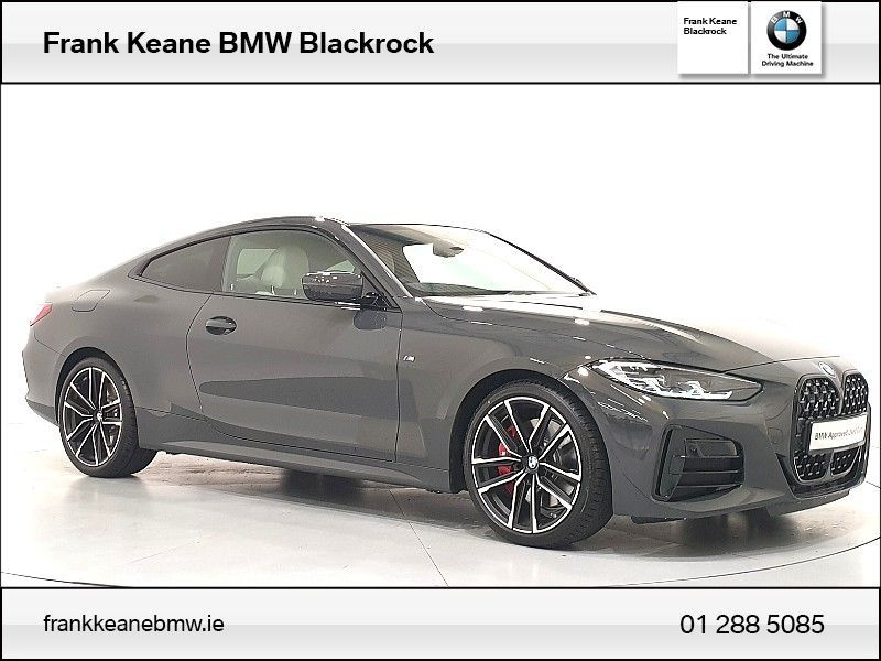 BMW 4 Series M440i xDrive Coupe B58 3.0i,TwinPower Turbo six-cylinder petrol engine, 374hp (275kW)