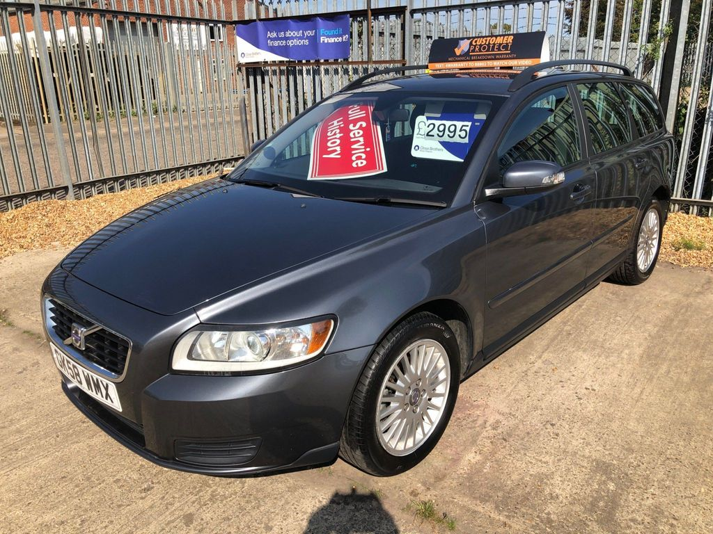 Volvo V50 Estate 1.8 S 5dr
