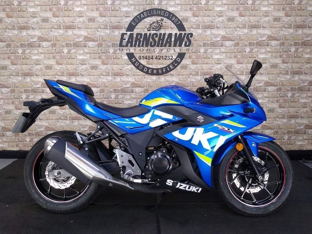 Suzuki GSX250 Sports Tourer 250 MotoGP