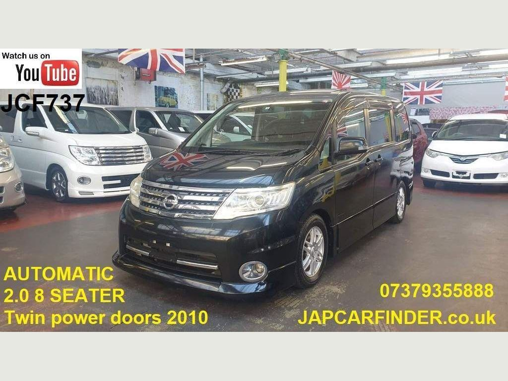 Nissan Serena MPV Highway Star + Twin P doors + Roof DVD