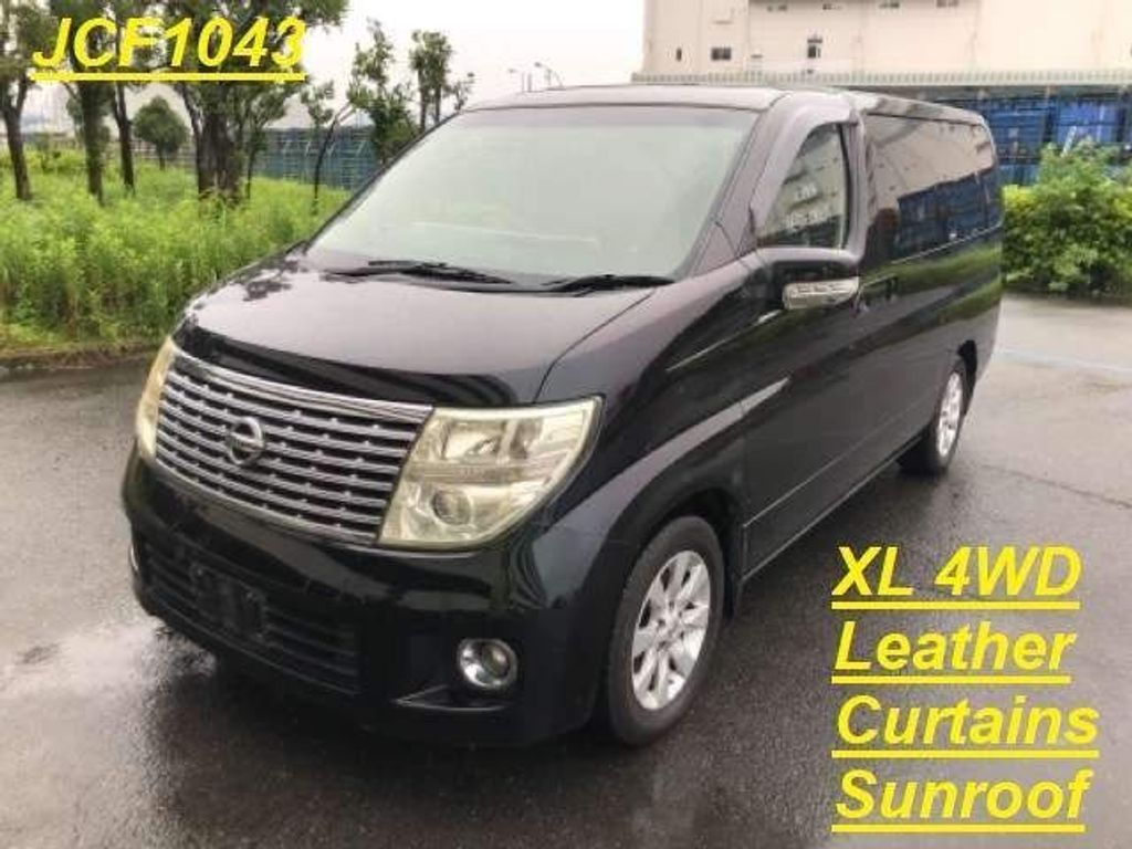 Nissan Elgrand MPV XL 4WD CURTAIN CAPTAINS SEAT CAM SUNROOF
