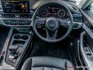 Audi A5 #2