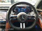 Mercedes-Benz S-Class #22