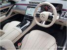 Mercedes-Benz S-Class #11