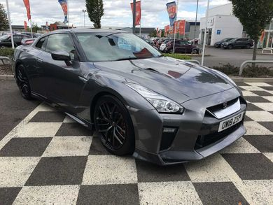 New & used Nissan GT-R cars for sale | Auto Trader