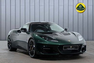 Lotus Sports Car >> New Used Lotus Cars For Sale Auto Trader
