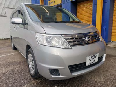 Nissan Serena MPV 8 SEATER AUTOMATIC PETROL 50K MILES