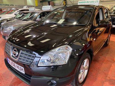 Nissan Qashqai Hatchback 1.6 Tekna 2WD 5dr
