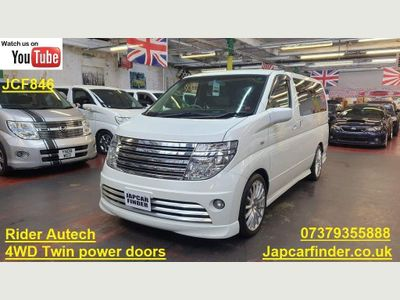 Nissan Elgrand MPV Rider Autech 4wd Leather Curtains