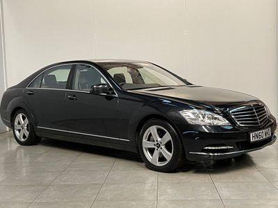 Mercedes-Benz S Class Other