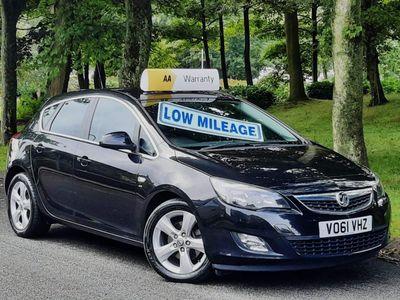 Vauxhall Astra Hatchback 1.7 CDTi ecoFLEX 99g SRi (s/s) 5dr