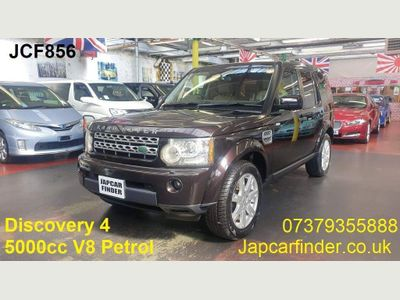 Land Rover Discovery 4 SUV HSE LUXURY 5.0 V8 PETROL ULEZ COMP