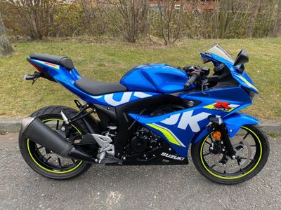 Suzuki GSXR125 Sports Tourer 125 MotoGP