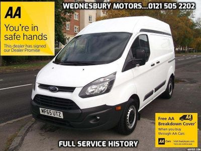 Ford Transit Custom Panel Van 270 SWB, L1H2