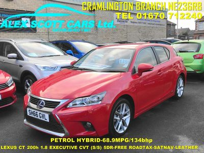 Lexus CT 200h Hatchback 1.8 200h Executive Edition CVT (s/s) 5dr