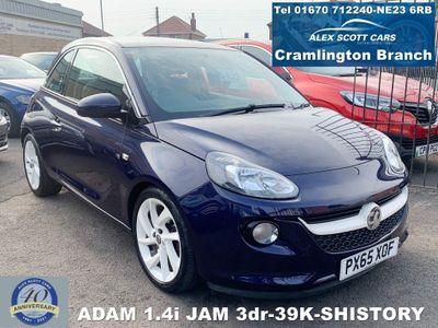 Vauxhall ADAM Hatchback 1.4i JAM 3dr