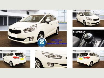Kia Carens MPV 1.7 CRDi EcoDynamics 2 (s/s) 5dr