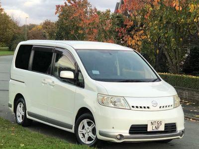 Nissan Serena MPV 2.0 Petrol Automatic (8 Seater)