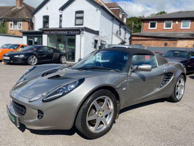 Lotus Elise Convertible 1.8 S 2dr