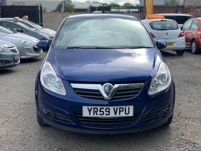 Vauxhall Corsa Hatchback 1.2 i 16v Active 5dr