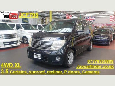 Nissan Elgrand MPV XL 4WD SUNROOF RECLINER SUNROOF DVD