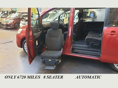 Nissan Serena MPV Front auto mobility lift up chair + AUTO