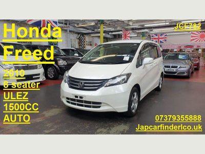 Honda Freed MPV 1.5 8 seater ulez compliance