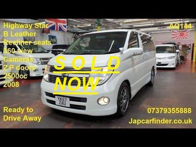 Nissan Elgrand MPV Highway Star B Leather 360 view Camera