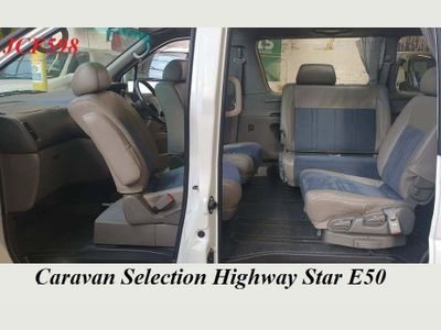 Nissan Elgrand MPV E50 Caravan Highwaystar Sunroof Curtain
