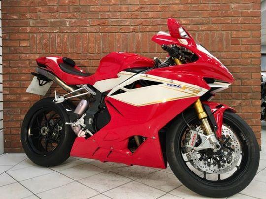 MV Agusta F3 bikes for sale | AutoTrader Bikes