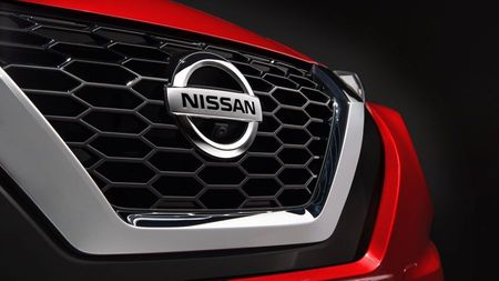 New Nissan Juke grille